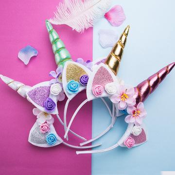 European and American unicorn headband hairpin children's girl hair accessories Halloween hair accessories Christmas party hair band gifts