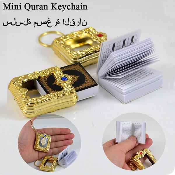 Gold and Silver color muslim Keychain Islamic Mini Ark Quran Book Koran Key Ring Key Charm Key Chain 1pc (buy 2pcs send 1pc)