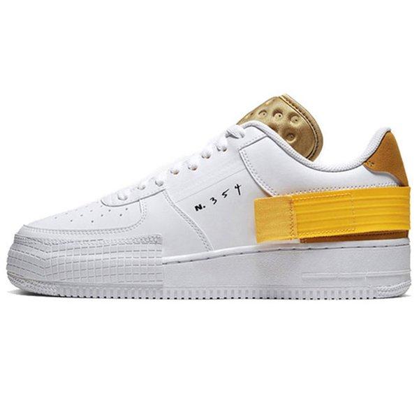 A8 N354 Белый Желтый