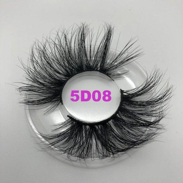 25MM-5D08