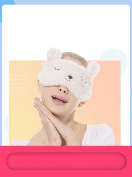 Steam eye mask,the charging heatingof USB,relieve eye fatigue,sleep blocks light and breathes air women,lovelyKorean hot compress to sleep.
