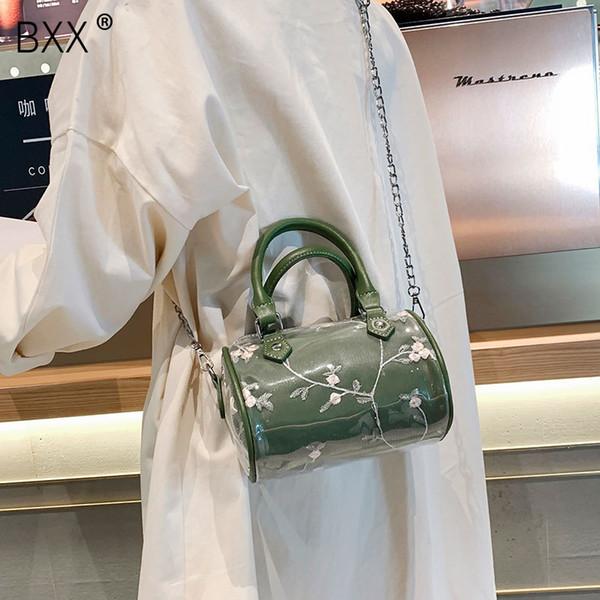 [BXX] Female Chic Small Bag 2019 New Design Chain Portable Women's PVC Lace Hangbag Ladies All-match Single Shoulder Bag HE509
