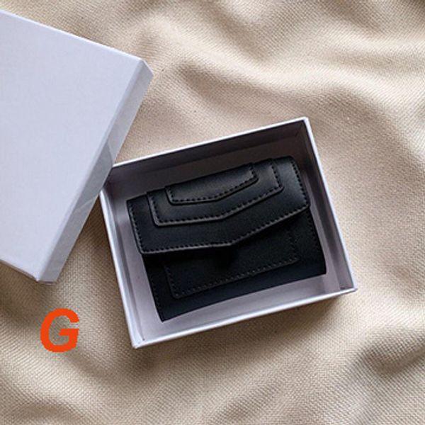 G الأسود