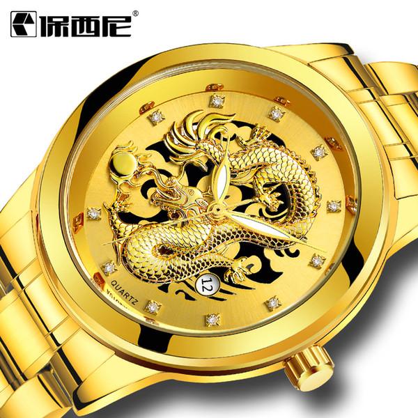 porsini watches men's non-mechanical watches men's waterproof ultra-thin steel strap watches calendar gold dragon and phoenix lovers' watch