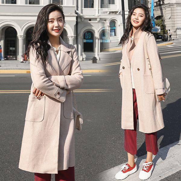 2019 Inverno Novas Mulheres Casaco Longo Moda Coreana Estilo Simples Rosa pálido Elegante Temperamento Sólida Roupas de Inverno Das Mulheres Soltas