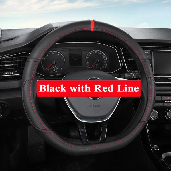 블랙 레드 라인