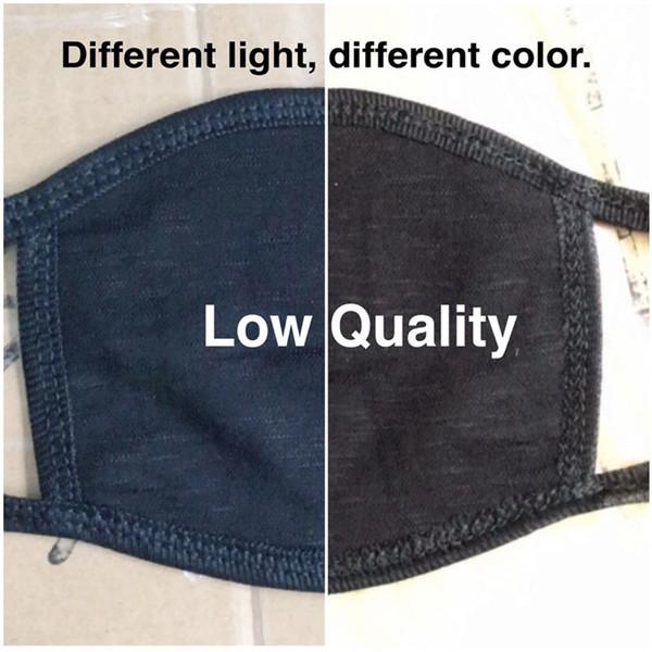 빈 블랙 (품질이 낮은)
