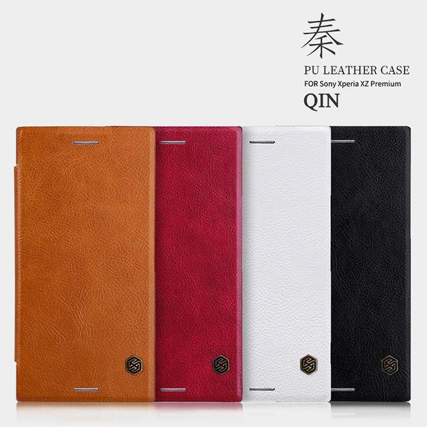 Venda Por Atacado Capa de couro flip para Sony Xperia XZ Premium Capa de couro nillkin PU para Sony Xperia XZ Premium capa protetora
