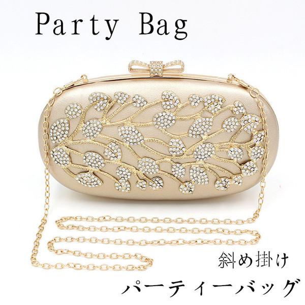 Yeni yumurta şeklindeki alaşım akşam çanta El Yapımı ziyafet çanta omuz askılı akşam çanta