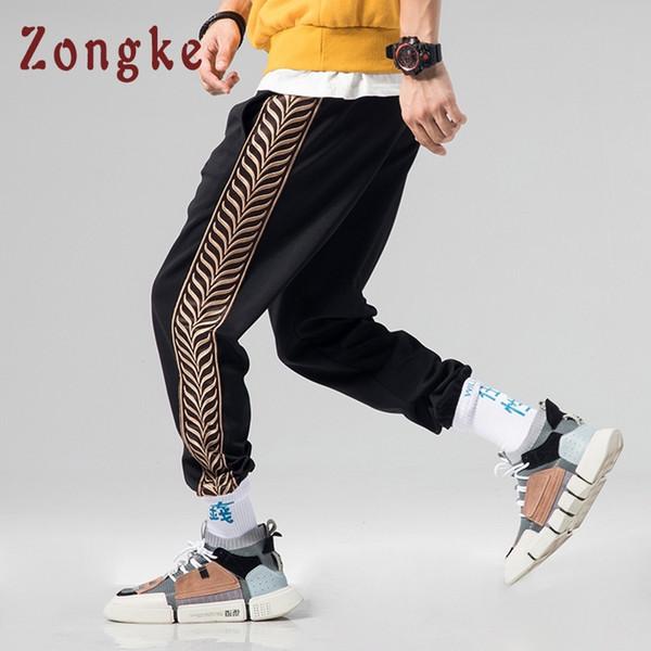 new design wide varieties best supplier Acquista Pantaloni Stile Harem A Righe Stile Zongke Japan Pantaloni Da Uomo  Pantaloni Casual Da Uomo Vintage Hip Hop Streetwear 5XL 2019 Spring Nuovo  ...