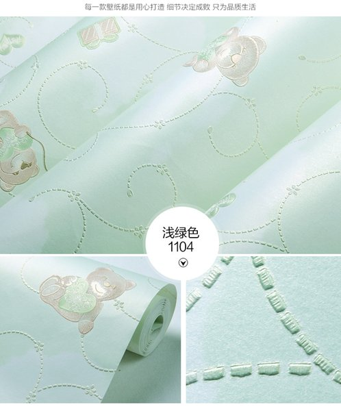 verde 1164 Luz