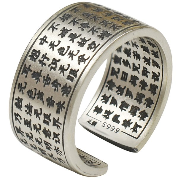 Restoring Ancient Ways Heart Sutra Big Women 'S Silver Couples To Feed Opening Ring Silver Buddhist Monastic Discipline