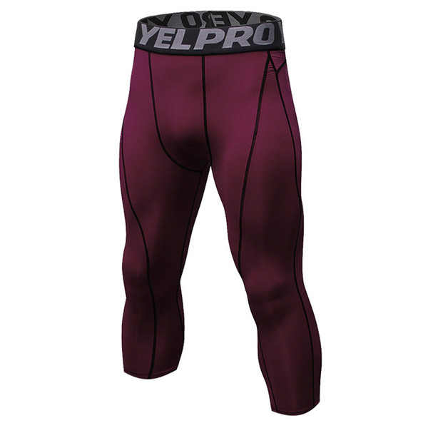 Yuerlian Cropped Compression Pants Patchwork Running Tights Men Gym Leggings Training Fitness Shorts Sportswear Jogger Trousers