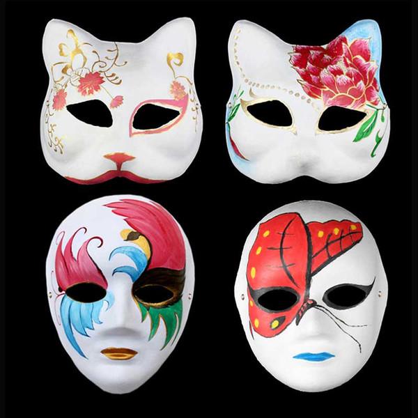 All'ingrosso 20 stile bianco non verniciato maschera facciale in bianco versione carta polpa masquerade maschera per bambini giorno fai da te handmade pasta di pasta DHL