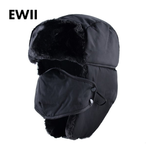 2017 Ushanka russian faux fur cap men winter hats ear flaps snow bomber hat for women warm troope caps gorro balaclava D19011503