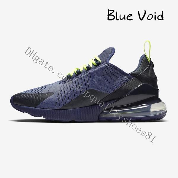 3- الأزرق الفراغ