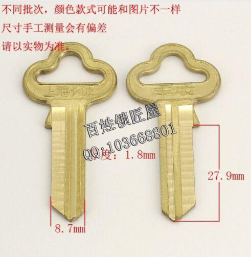 2pcs/lot W106 carbide dimple Key Cutter 90degree 0.6mm tip spade drill bit replace SILCA TRIAX QUATTRO key cutting machines5pcs/lot House bl