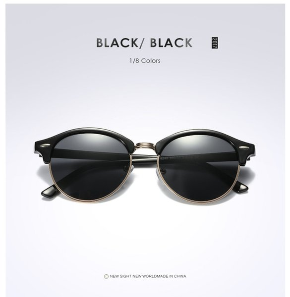 블랙 블랙