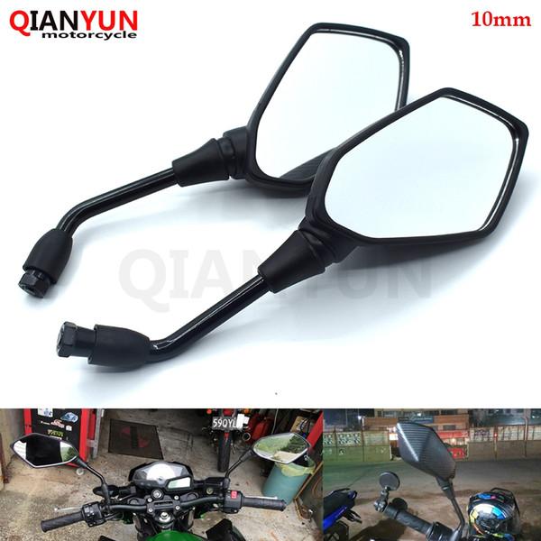 venta espejo de 10 mm de vidrio de gran tamaño retrovisor motocicleta universal para GSXR600 GSXR750 GSXR1000 GSR600 GSR750 DL650 GSF600