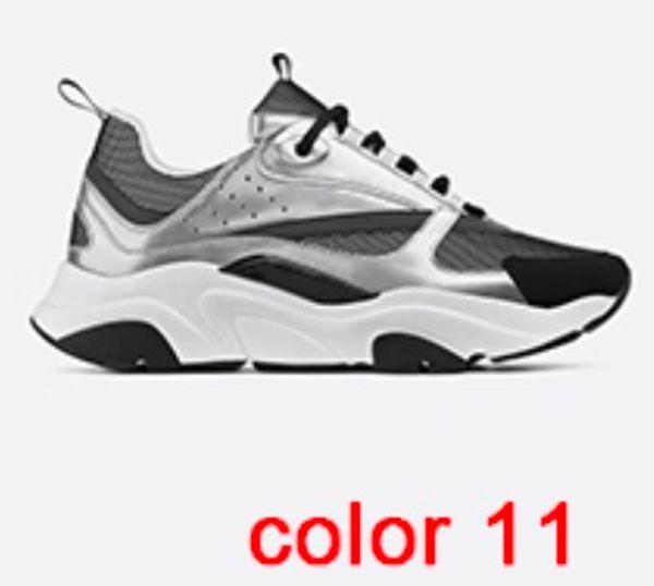 colore 11