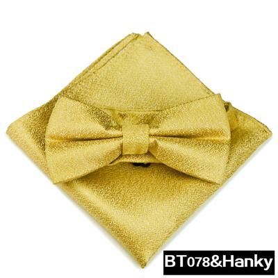 BT078 Hanky