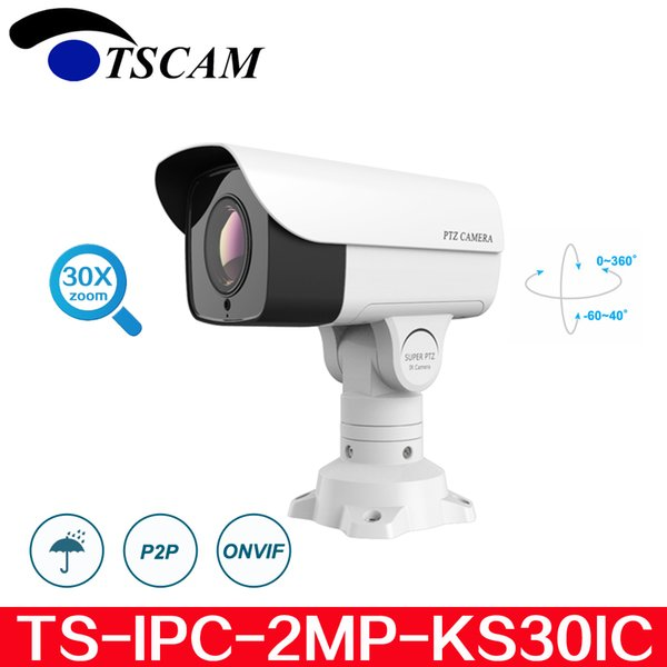 2MP HD 1080P 2.0MP Outdoor PTZ Bullet IP Camera 30X Optical Zoom ONVIF IR Waterproof CCTV Security Surveillance Network Cam P2P