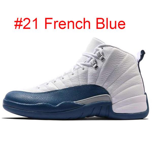 21 французский синий