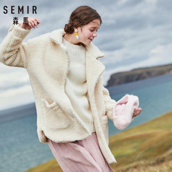 SEMIR Women Übergroße Sherpa-Jacke mit Druckknopfverschluss Lange Sherpa-Jacke für Frauen mit Fronttasche Satin gefüttert Gemütlicher Stil