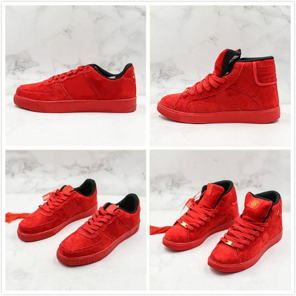 Anno nuovo nodo cinese 1 1s X CLOT Scarpe da basket BUONO FORTUME Cinese rosso Limited Designer creativo Allenatore Uomo Donna Scarpe 36-45