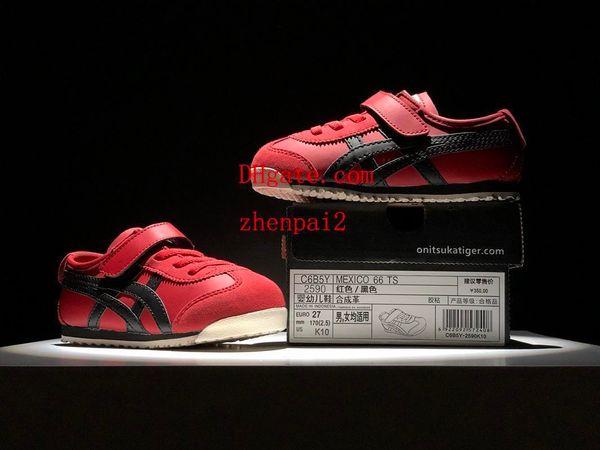 Летняя детская обувь детская контрастная строчка спортивная обувь мягкие удобные детские кроссовки детские тренеры повседневная мода Детская обувь ONT-7