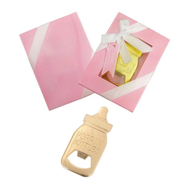 الصندوق الوردي