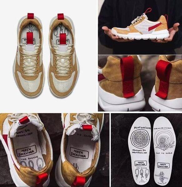 Mars Craft Yard Ts Nasa 2.0 Best Quality Running Shoes With Box Men Women Free Shipping