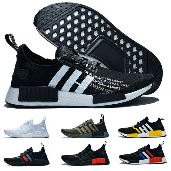 Vêtements, accessoires Hommes Adidas NMD Runner coureurs