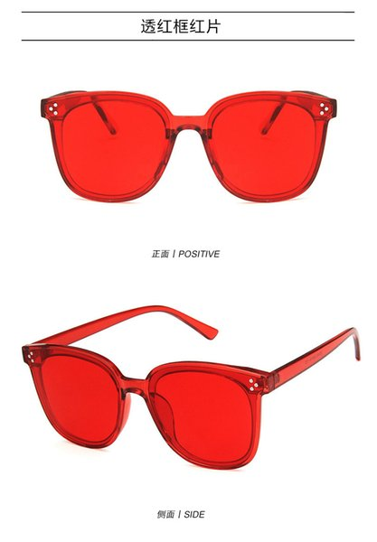 2019 Korean version of the new box GM sunglasses wholesale women's retro hundred nets red street photography of men's and women's Sunglasses