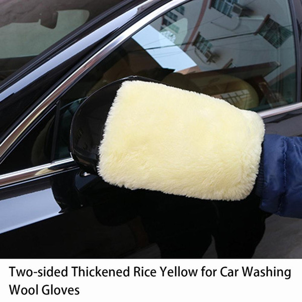 Автомойка Шерстяные перчатки Шерстяные Бархатные Восковые Толстые двусторонние перчатки Средства для чистки автомобилей Чистящие средства
