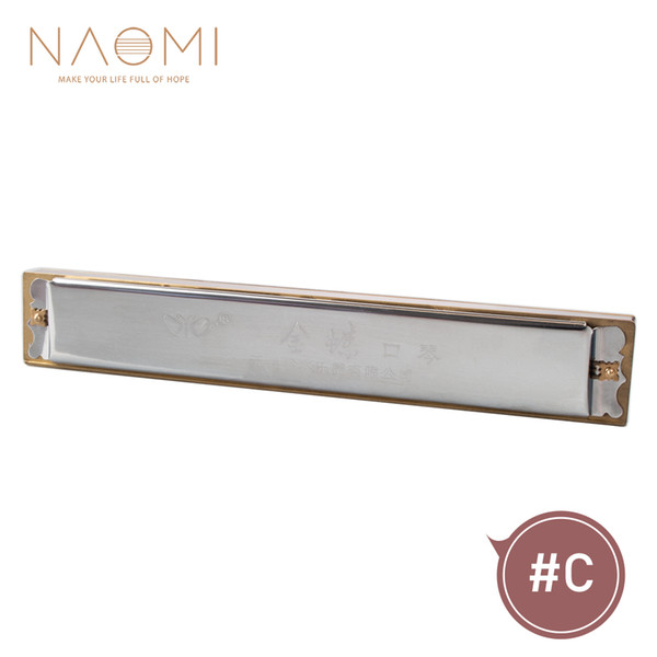NAOMI Harmonica 24 Holes 48 Tones C Key with Box Thickening Stainless Steel Cover Plate Diatonic Harp Brass Reed