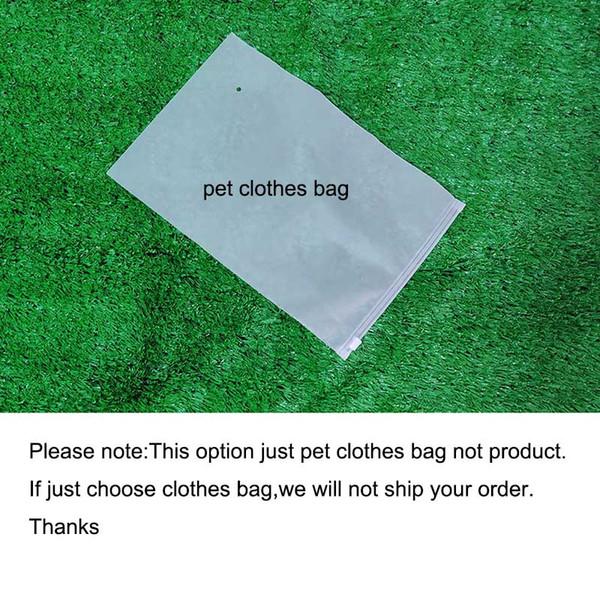 حقيبة الملابس الكلب