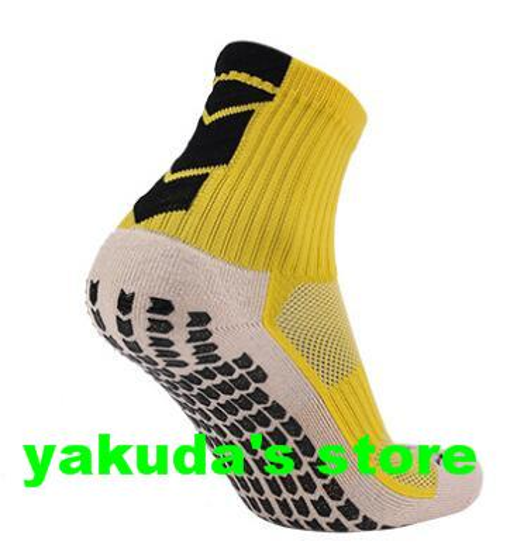 sock 11