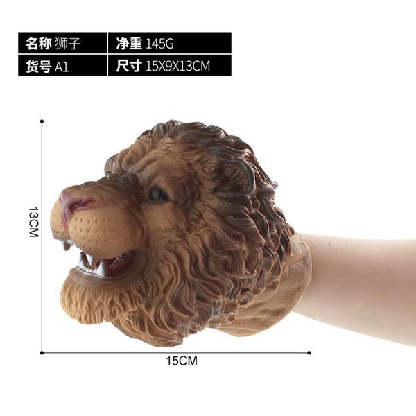 A1 Lion 145g