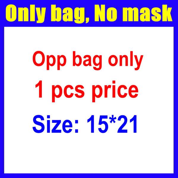 Только сумка (15 * 21)