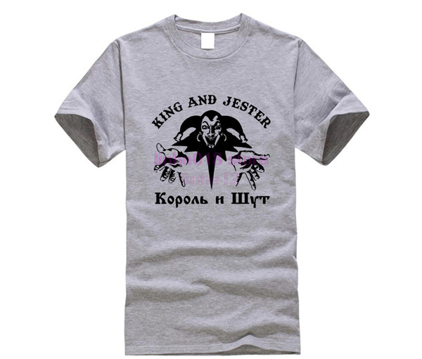 Unique Korol i Shut T Shirt for Men Russian Horror Punk Band Fan Tee King and Jester T-shirt Russia Rock Heavy Metal Clothing