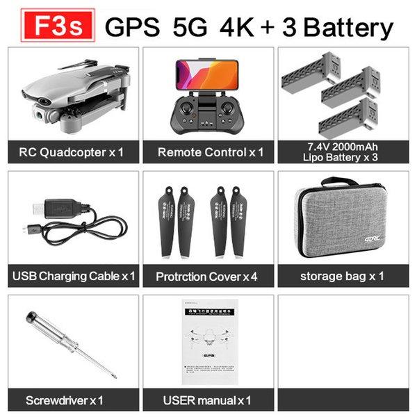 5G 4K 3 بطارية