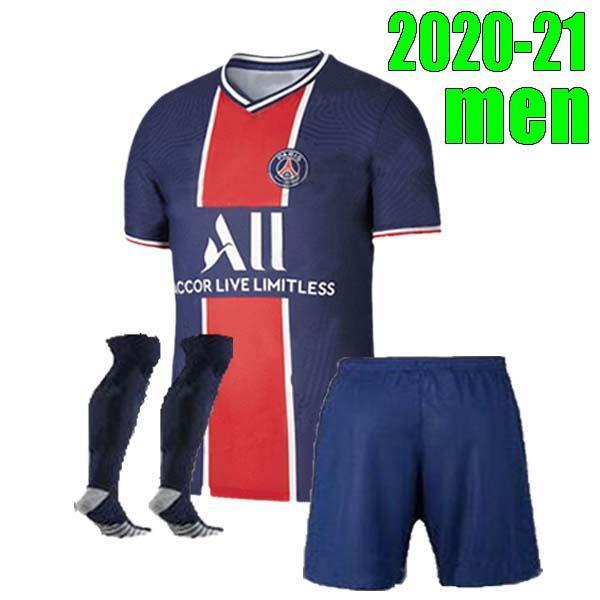 2020-21 Главная взрослый комплект