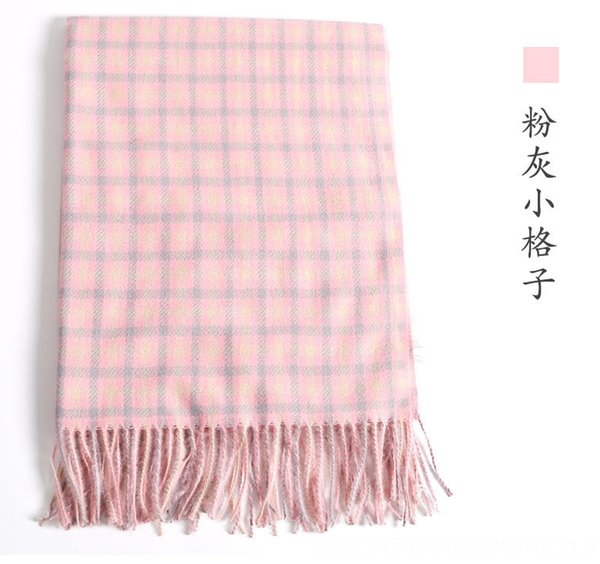 Розовый Серый Малые Plaid-65x180