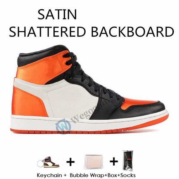 26-Satins Shattered backboard