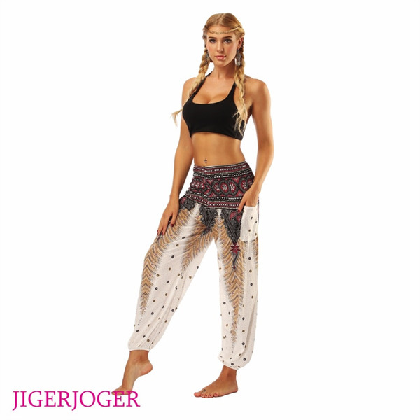 JIGERJOGER white Feather Straight Loose leggings lounge pant Bloomers Indian Thailand style wide leg pant High elastic waistband #180565