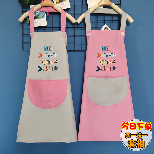 Fashionable Cute Waterproof and Oil-proof Household Apron Kitchen Cooking Apron Adult Dining Room Manicure Overalls Logo