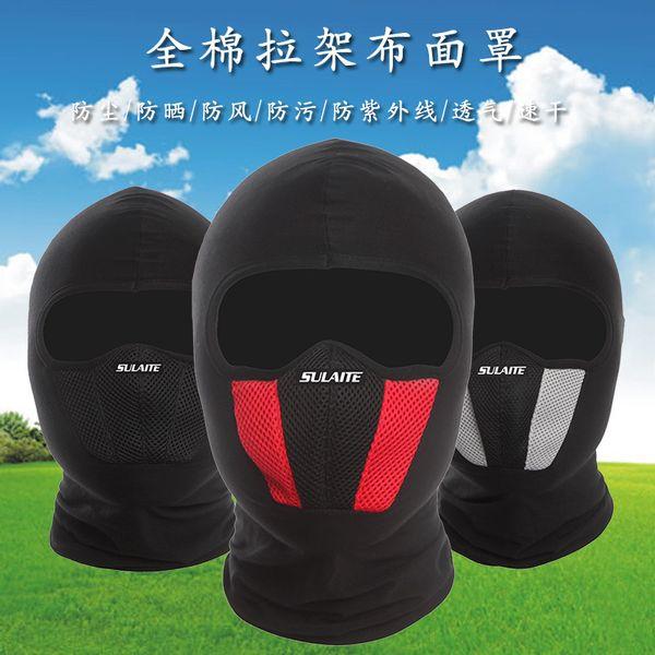 Neue Sonnencreme Atmungsaktiv Staubdicht Anti-UV Multifunktionale Lycra Reiten Kopfbedeckungen Maske Männer Frauen Outdoor Sports Equmpent Maske