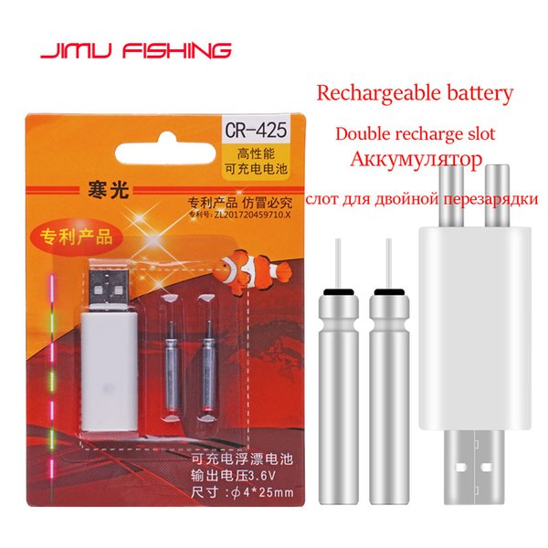 2019 Новый один комплект аккумуляторная батарея CR425 2 шт + USB зарядное устройство Multi устройства подходит электронная Рыбалка поплавок зарядное устройство