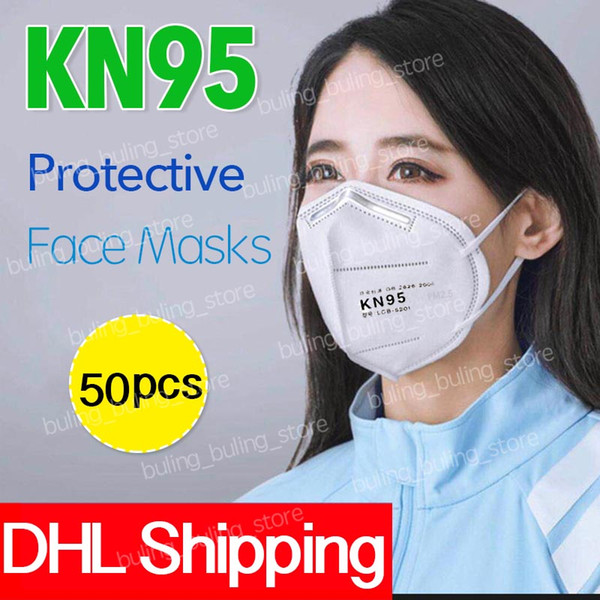 dhl shipping ce certification kn95 face masks reusable mask protective mouth face masks filtration anti-dust white n95 wholesale